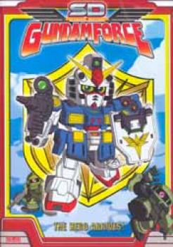 SD Gundam force vol 01 The hero arrives DVD