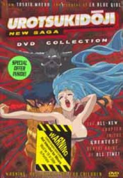 Urotsukidoji New saga DVD collection