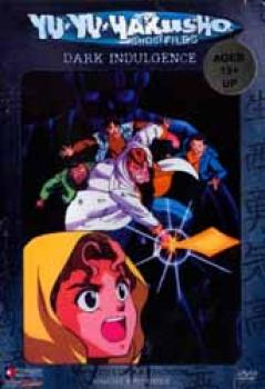 Yu yu Hakusho Spirit detective vol 22 Dark indulgence DVD