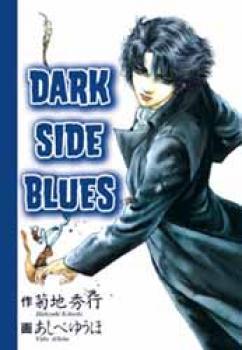 Dark side blues vol 01 TP