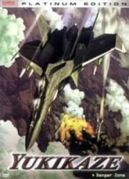 Yukikaze vol 01 Danger zone DVD