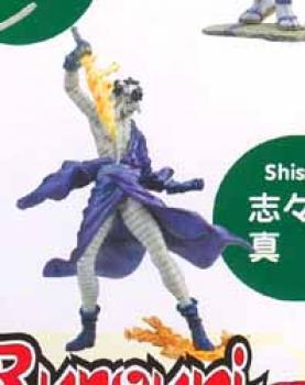 Rurouni Kenshin Mini figure Series 2 Makoto Shishio
