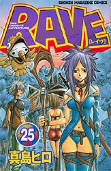 Rave manga 25