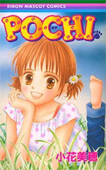 Pochi manga 01