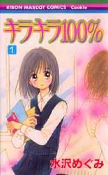 Kirakira 100% manga 01