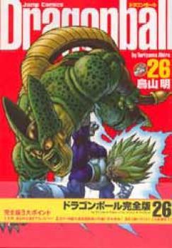 Dragonball Deluxe manga 26
