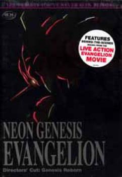 Neon Genesis Evangelion vol 02 Directors cut DVD