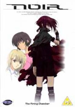 Noir vol 03 DVD PAL UK