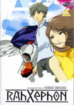 Rahxephon vol 03 DVD PAL UK