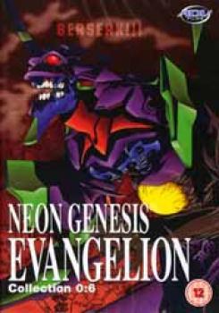 Neon genesis evangelion vol 06 DVD PAL