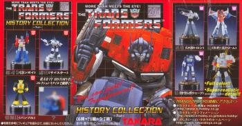 Transformer History collection