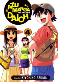 Azumanga daioh vol 04 TP