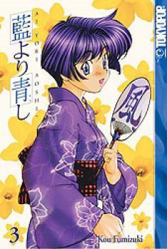 Ai Yori Aoshi vol 03 of 17 GN