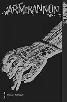 Arm of Kannon vol 01 GN