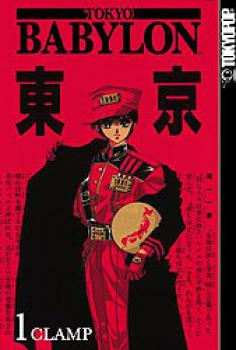 Tokyo Babylon vol 01 GN