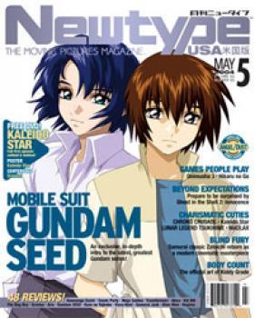 Newtype English version magazine vol 2: 17 MAY 2004