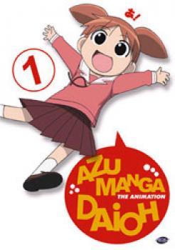Azumanga daioh vol 01 Entrance DVD