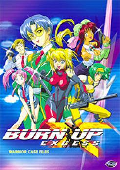 Burn Up Excess Complete collection DVD