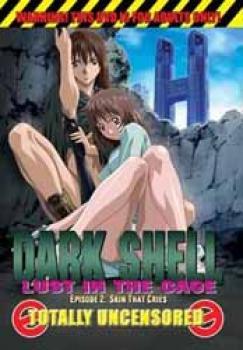 Dark shell vol 02 DVD Nutech