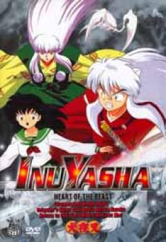 Inu Yasha vol 16 Heart of the beast DVD