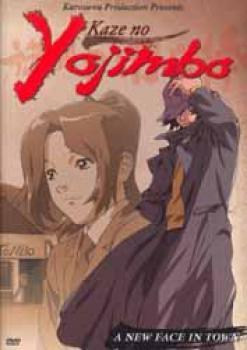 Kaze no Yojimbo vol 01 DVD