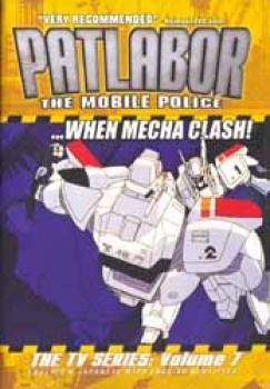 Mobile police patlabor TV series vol 7 DVD