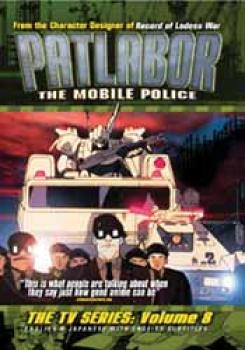 Mobile police patlabor TV series vol 8 DVD
