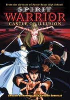 Spirit warrior vol 4 Castle of illusion DVD