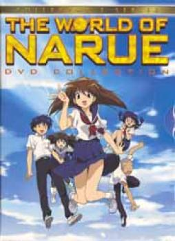 World of Narue DVD collection