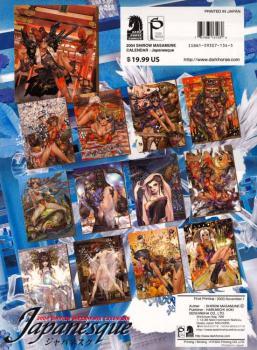 Shirow 2004 calendar Japanesque