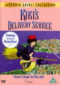 Kiki's delivery service DVD PAL UK