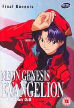 Neon genesis evangelion vol 08 DVD PAL