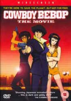 Cowboy Bebop The Movie DVD PAL UK