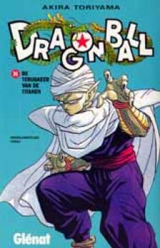 Dragonball boek 36 De terugkeer van de titanen