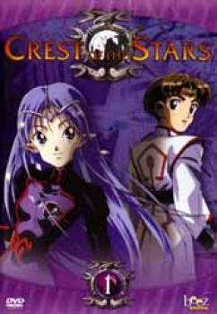 Crest of the stars vol 01 DVD PAL FR
