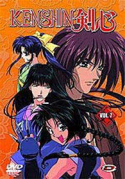 Kenshin Serie Tv vol 07 DVD PAL FR/NL