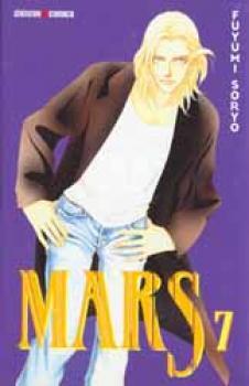 Mars tome 07