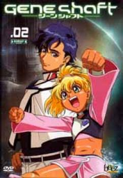 Geneshaft vol 02 DVD PAL FR
