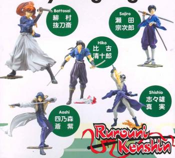 Rurouni Kenshin Mini figure Series 2 Case of 24 figures