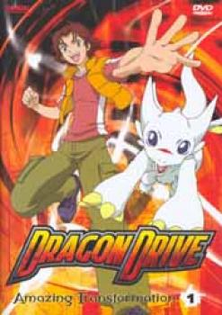 Dragon drive vol 01 Awakening DVD