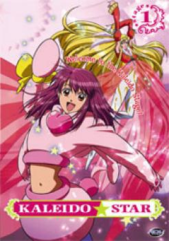 Kaleido star vol 01 Welcome to the kaleido stage DVD