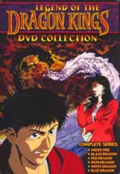 Legend of the dragon kings DVD collection