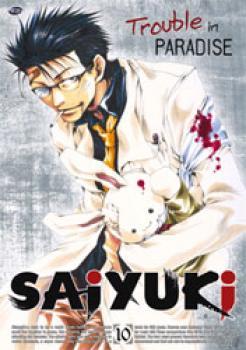 Saiyuki vol 10 Trouble in paradise DVD