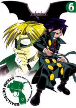 Steam detectives vol 6 DVD