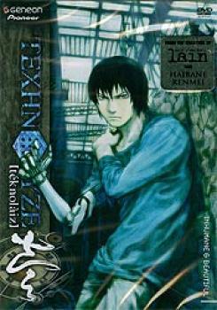Texhnolyze vol 01 Inhumane & beautiful DVD