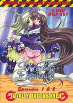 Wind of Edenbourg 2 volume DVD boxset
