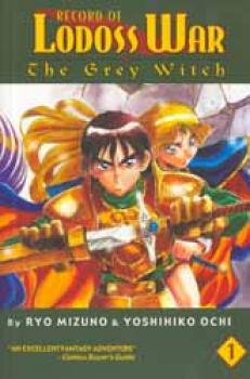 Record of Lodoss War The Grey Witch vol 01 GN New printing