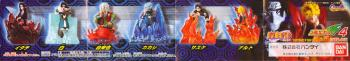 Naruto Real Collection part 4 figure capsule toy Set of 6