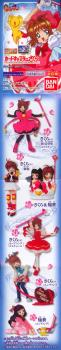 Card captor Sakura Capsule toy Set of 6