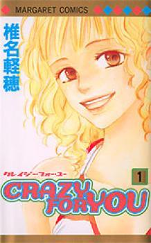 Crazy for you manga 01